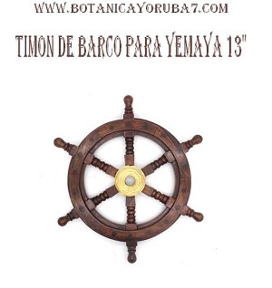 Wood Nautical Ship Wheel 12""